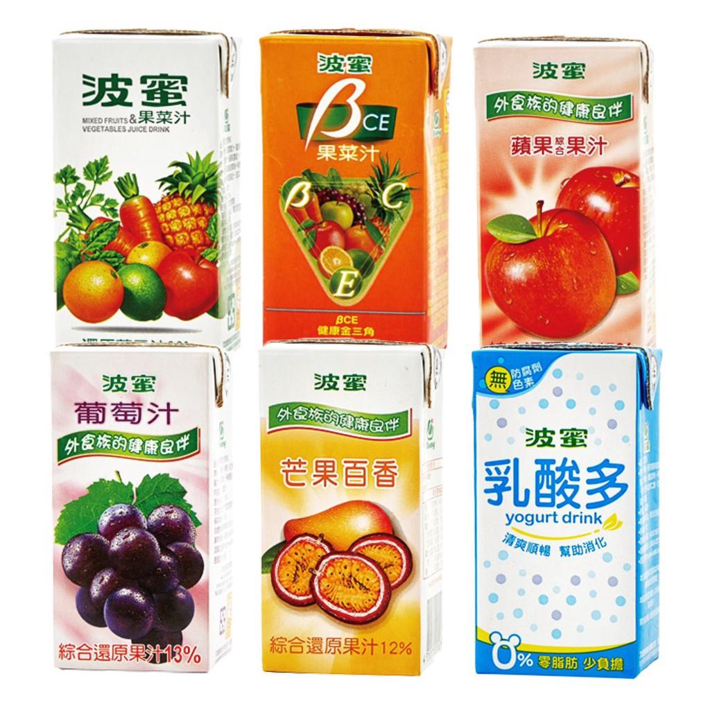 波蜜果菜汁160ML系列 果菜汁/果菜汁BCE/葡萄汁/芒果百香/蘋果汁/乳酸多
