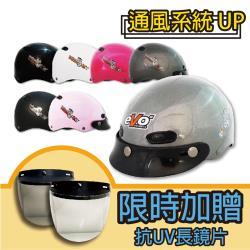 [T-MAO] 素色 多色可選 男女通用 成人雪帽(安全帽/機車/內襯/鏡片/通風/通用/多色/GOGORO E1)