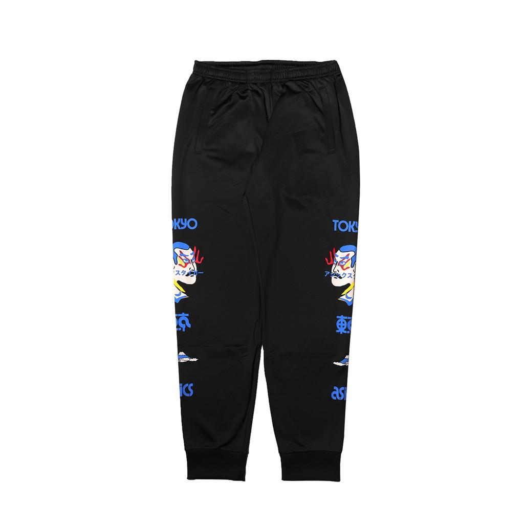 Asics 長褲 Japanese Pants 黑 彩色 Tiger 橫須賀 縮口褲 2191A235001 【ACS】