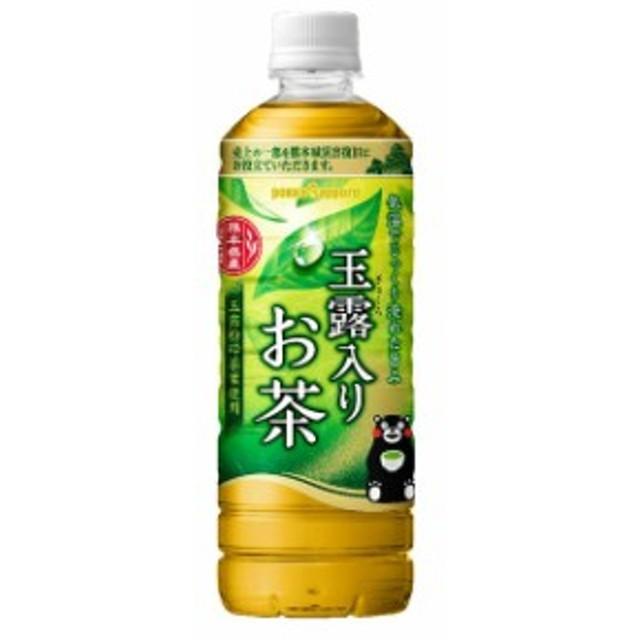 日本茶 ポッカサッポロ 玉露入りお茶 600mL×24本 1ケース