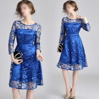 気質メッシュ刺繍ラウンドネックウエストスカートAサイズラージサイズドレスレディース (Color : Blue, Size : XL)