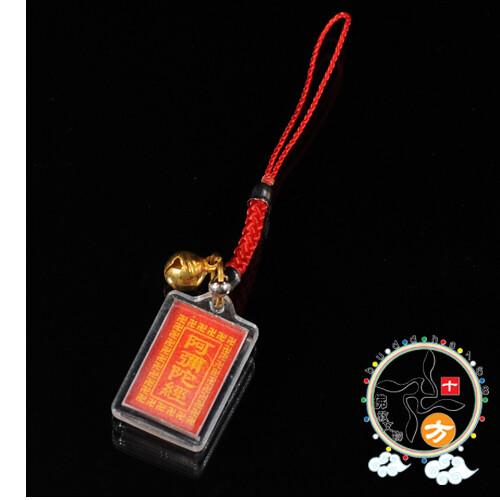 彌陀3d/彌陀經吊飾十方佛教文物