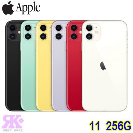 Apple iPhone 11 256G 6.1吋 智慧型手機-贈空壓殼+9H玻保+韓版包+指環支架+噴劑