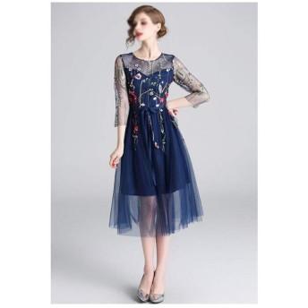 宴会ロングパーティードレスガーゼドレス (Color : Blue, Size : S)