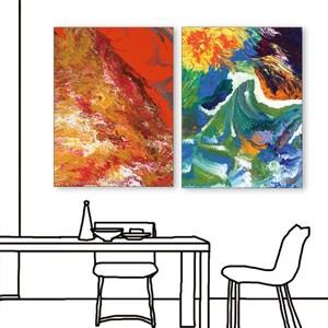 24mama掛畫 二聯式 藝術抽象 油畫風無框畫 60X80cm