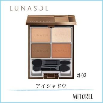 ルナソル LUNASOLマカロングロウアイズ8.8g#03 Caramel【定形外郵便可70g】