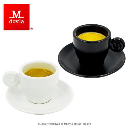 【Mdovia】濃縮咖啡對杯組(黑白配)