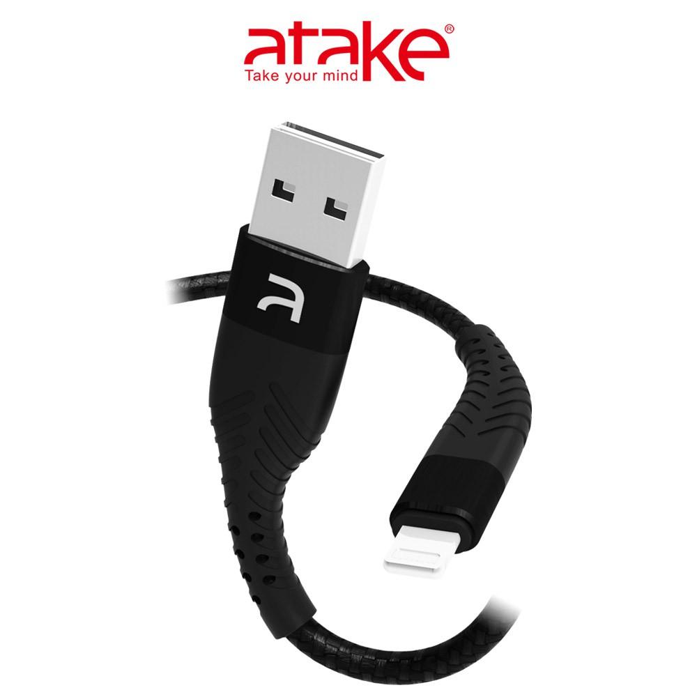 ATake USB to Lightning 雙面盲插充電傳輸線