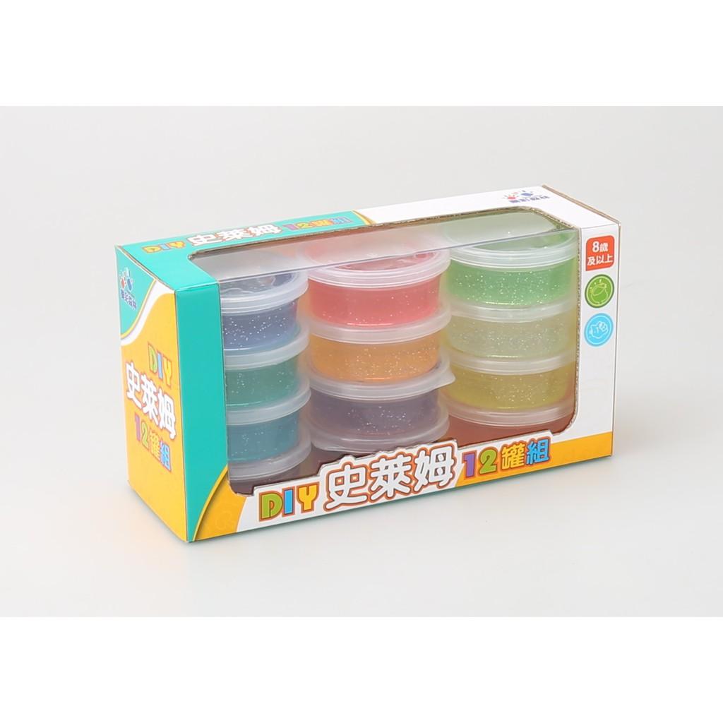 亮粉史萊姆12罐盒裝
