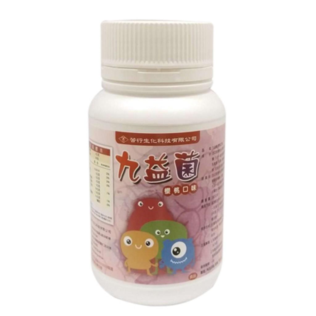 本產品為九合一的乳酸菌,其中包含鼠李糖乳桿菌、嗜酸乳桿菌、兩歧雙歧桿菌、乾酪乳桿菌、長雙歧桿菌、植物乳桿菌、乳酸乳球菌、瑞士乳桿菌及副乾酪乳桿菌。乳酸菌能幫助改變細菌叢生態,維持消化道機能,同時能使得