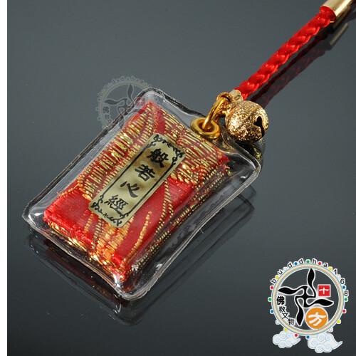 心經小吊飾(2.8*2公分) + 平安小佛卡十方佛教文物