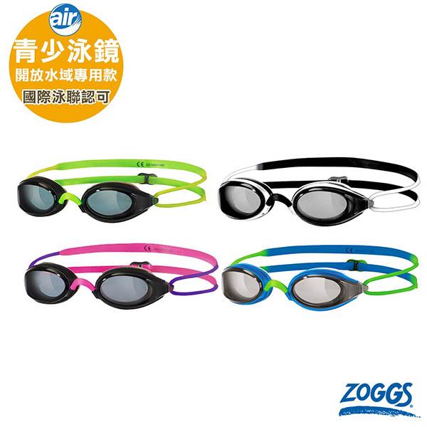 ZOGGS 青少年Air超廣角國際認可防霧泳鏡