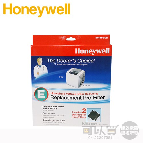 Honeywell ( HRF-E2-AP ) 原廠 CZ 除臭濾網【一盒2入,適用HAP-801APTW】