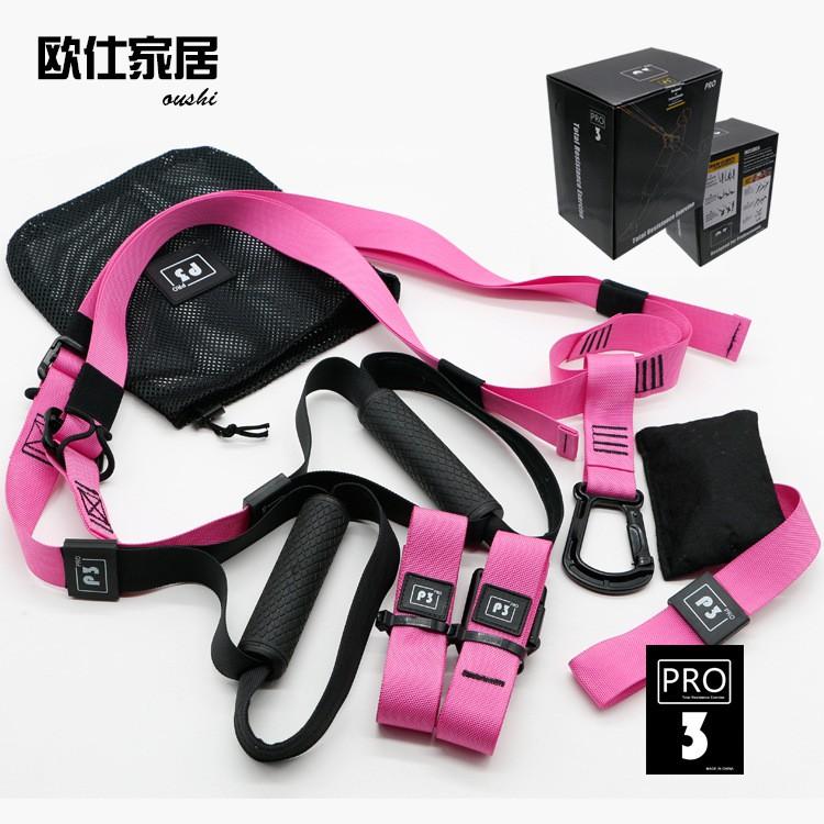 現貨特價 P3 競技版 P3標誌 TRX PRO 家用專業懸吊訓練組 運動 健身器材 運動 懸吊系統