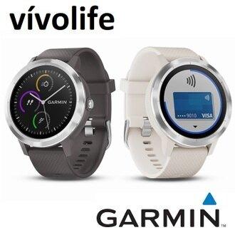 最後出清 最殺價格GARMIN vivolife  悠遊智慧腕錶   商品未拆未使用可以7天內申請退貨,如果拆封使用只能走維修保固,您可以再下單唷