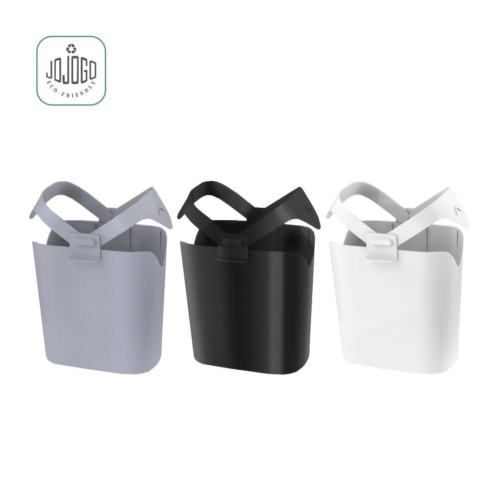 【JoJoGo】環保智慧垃圾桶 廚餘桶 垃圾架 日式簡約