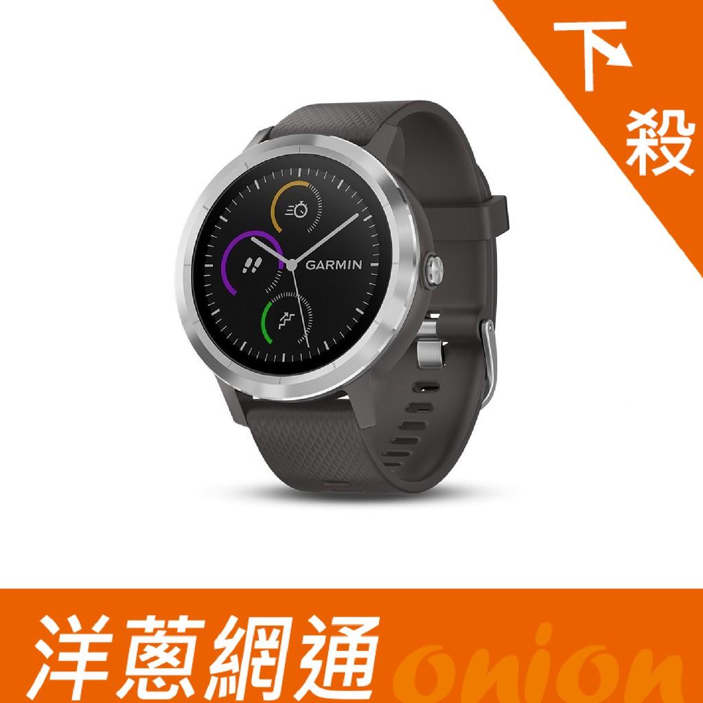 型號:Garmin vivolife 悠遊智慧腕錶 石磨灰規格:內建悠遊卡,隨時感應支付。即時顯示餘額與交易紀錄。最高可綁定10張信用卡。電池效能(最長可達)智慧模式:最多7天。悠遊卡模式:最多8小時