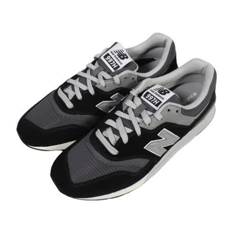 NEW BALANCE 997H 黑灰 麂皮休閒鞋 CM997HBK
