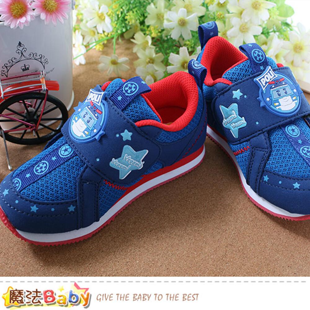 男童鞋 poli正版波力款機能運動鞋 魔法baby sa91506