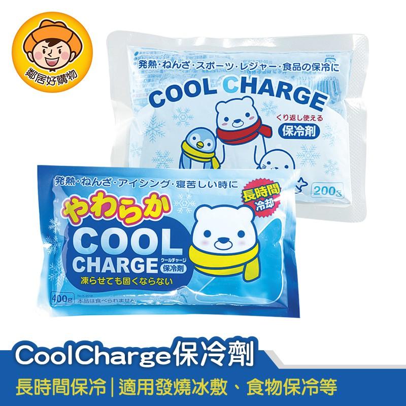 KOKUBO小久保 CoolCharge 保冷劑