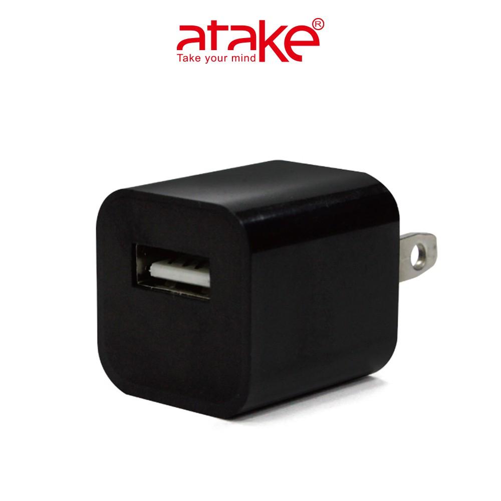 ATake AC電源轉USB電源轉接頭+Micro 5Pin 傳輸線 (扁線1米)