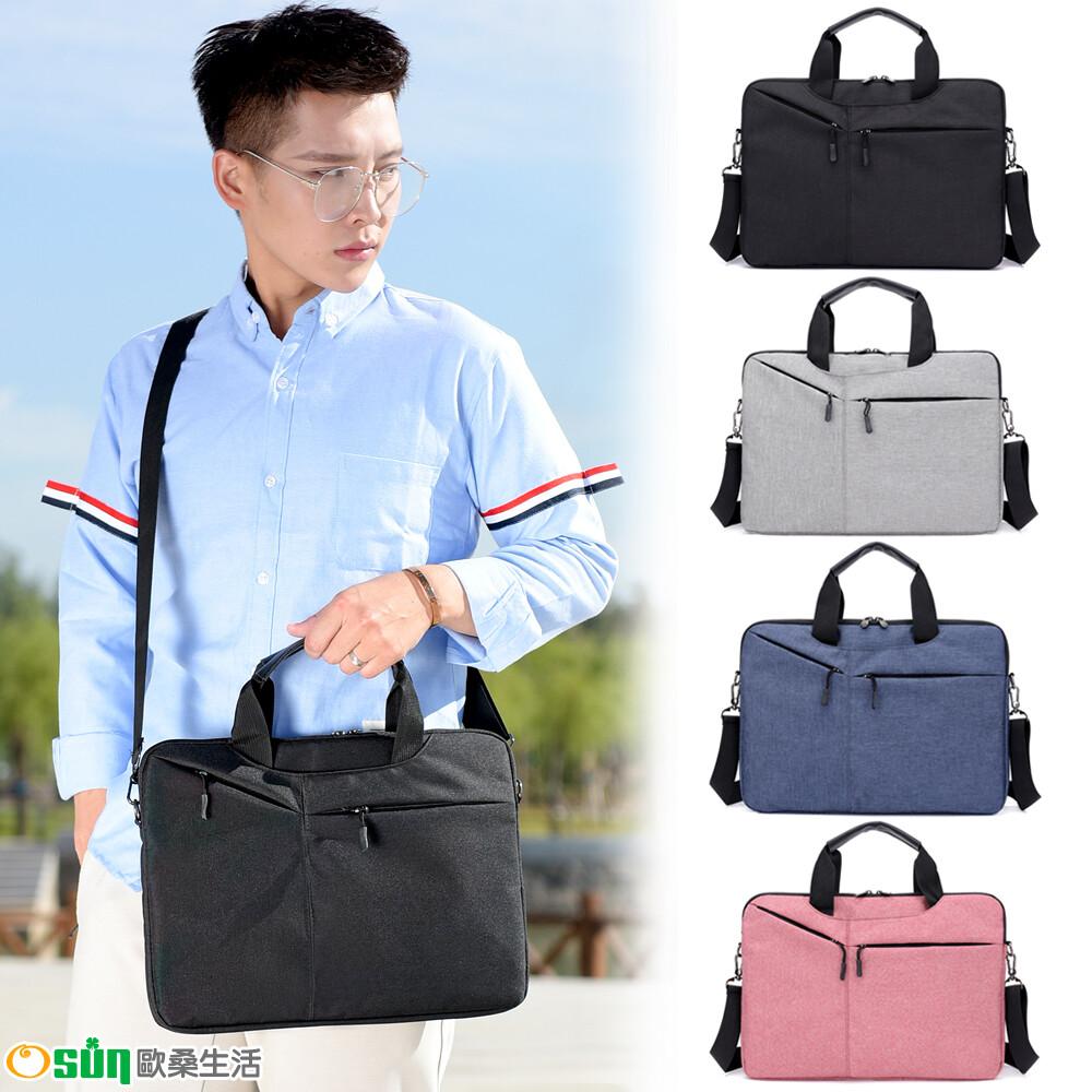 osun男女同款拉桿插口筆記型電腦包手提包斜背單肩包(顏色任選ce288)