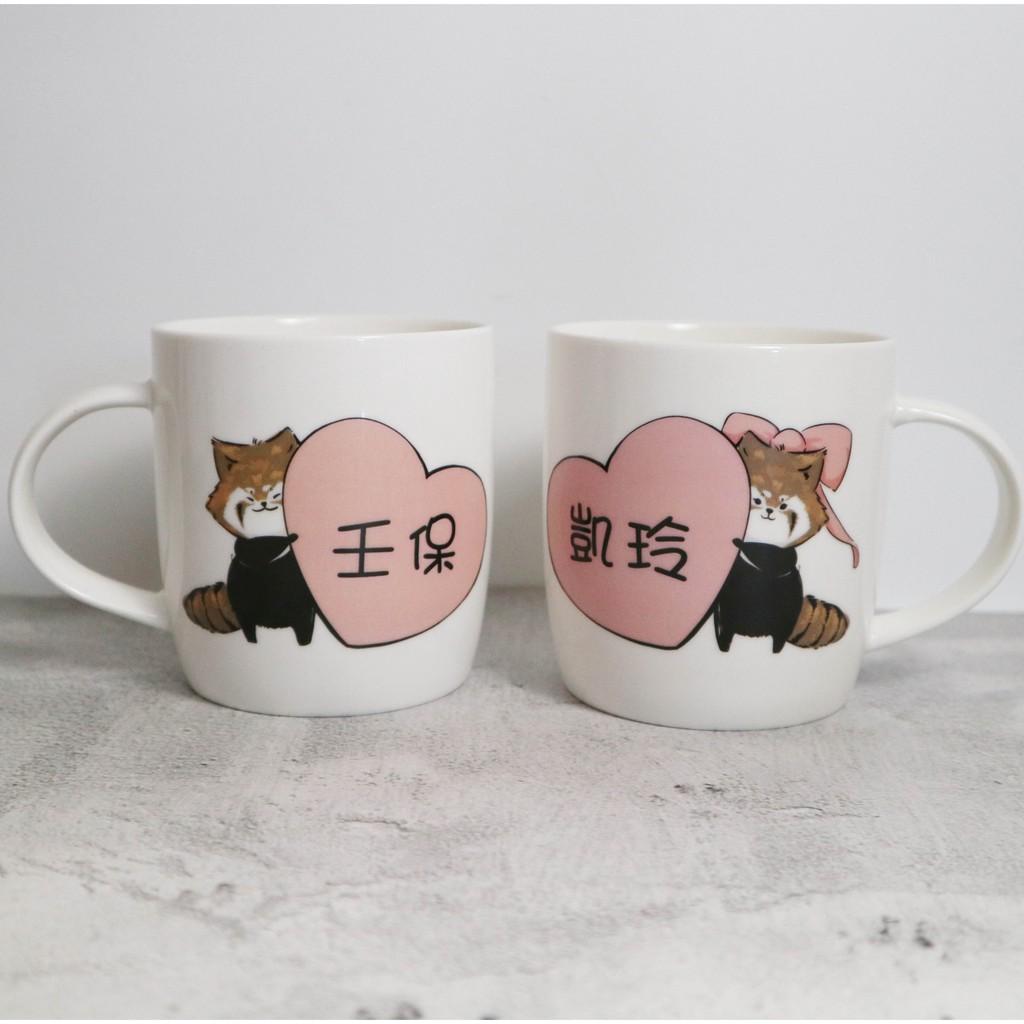 客製化 可愛動物情人節告白對杯 情人節 0214 對杯 情人節禮物 情人