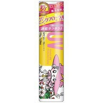 ビベッケの全身まるごとサラサラUVスプレー ピンクフローラルの香り(150g)[UV 日焼け止め SPF50~]