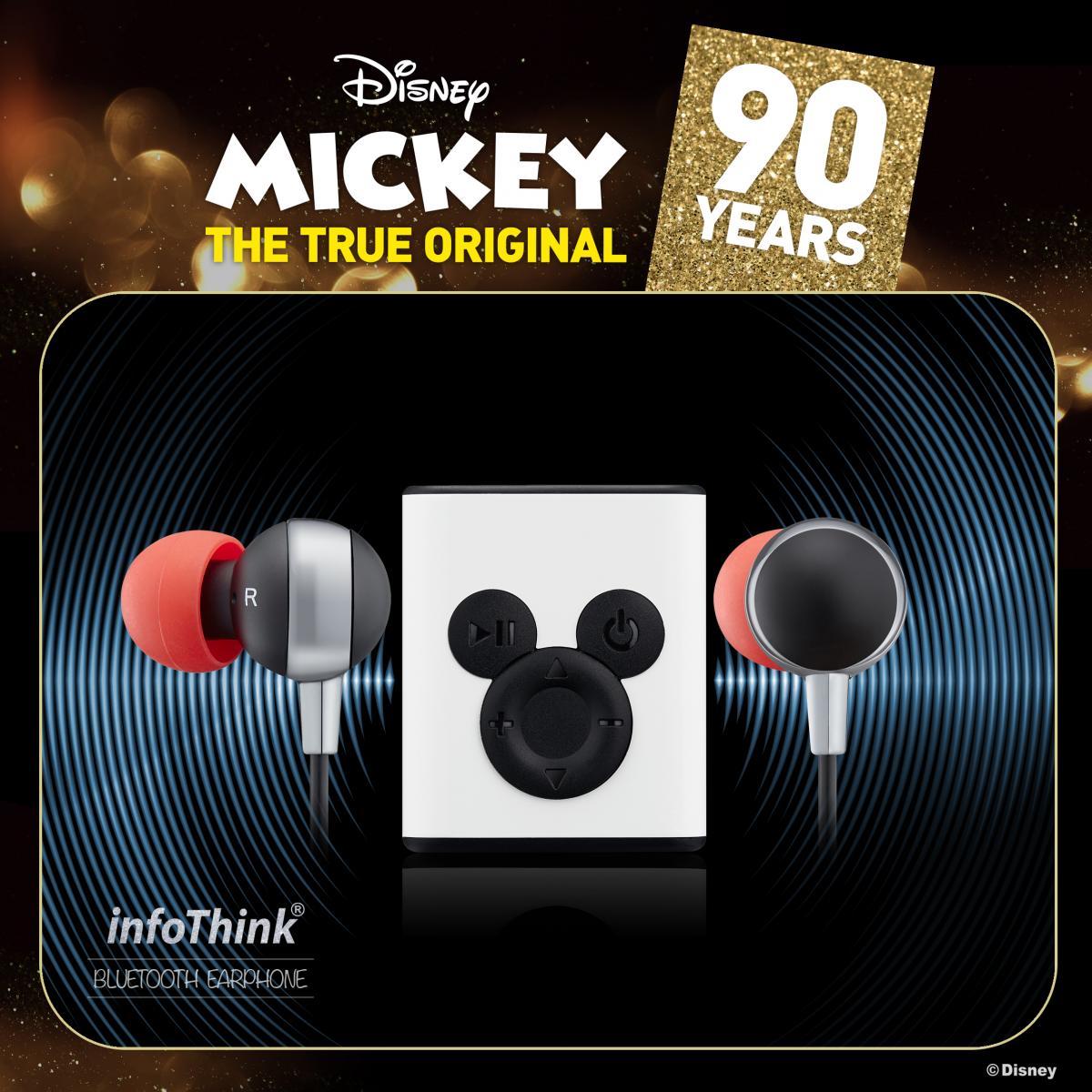Disney迪士尼 infoThink 米奇系列藍牙耳機 (背面夾式設計) 重低音耳機