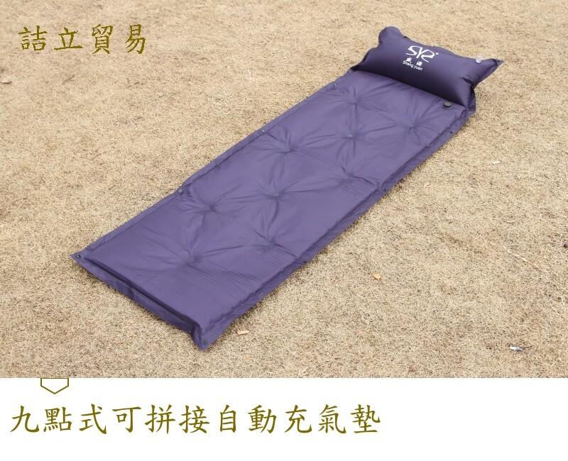 九點帶枕可拼接單人自動充氣180cm*55cm*2. 5cm詰立貿易
