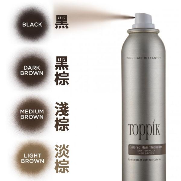 【頂豐Toppik】噴霧式假髮144g 共4色可選