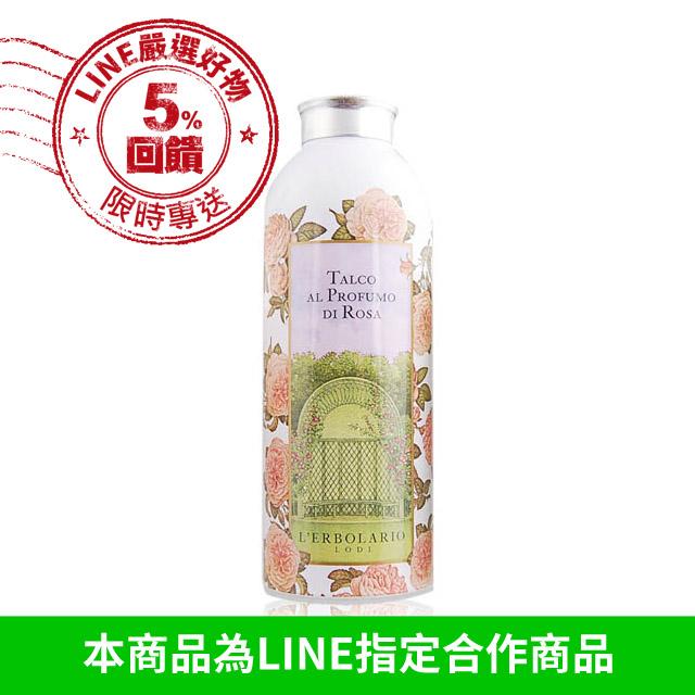 L'ERBOLARIO 蕾莉歐 玫瑰香體粉(100g)【美麗購】