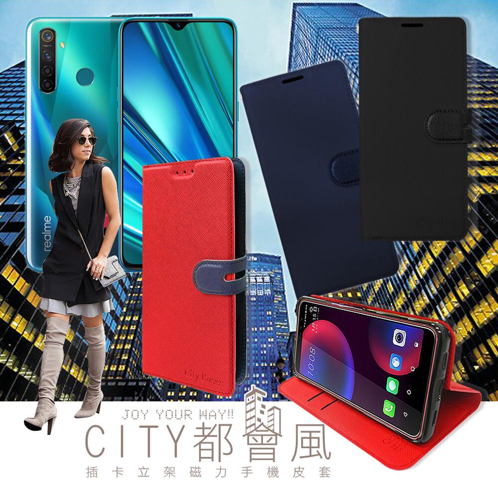 city都會風realme 5 pro 插卡立架磁力手機皮套 有吊飾孔 側翻皮套