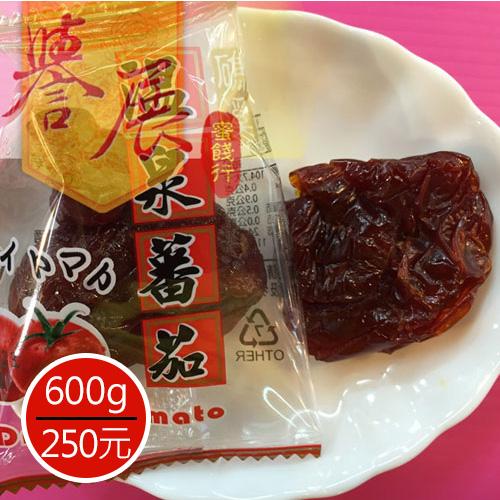【譽展蜜餞】溫泉蕃茄 600g/250元