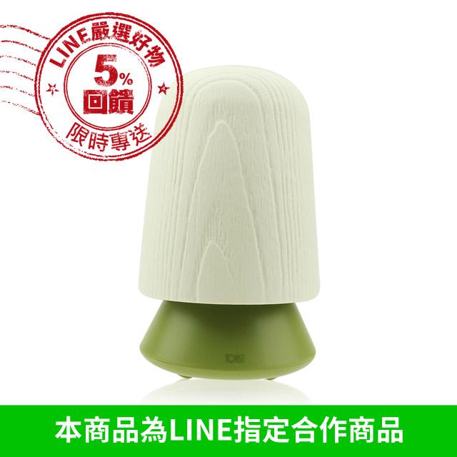 L'ERBOLARIO 蕾莉歐 TOAST 香氛精靈水氧機 - 精靈型(LT09666-1)【美麗購】