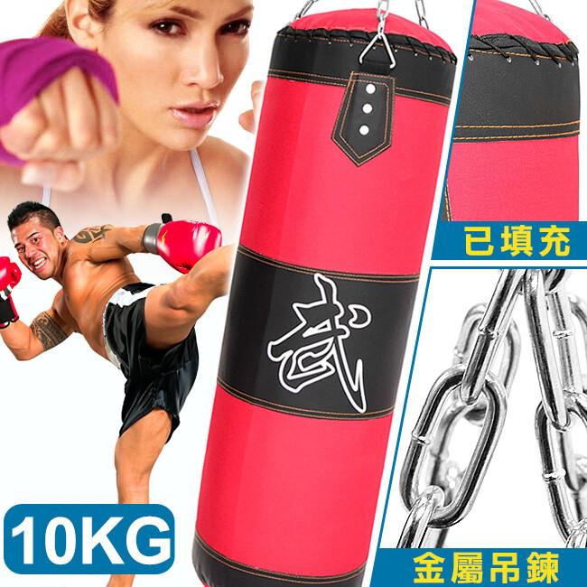 懸吊式10kg拳擊沙包(已填充)拳擊袋沙包袋.懸掛10公斤沙袋 c195-2810