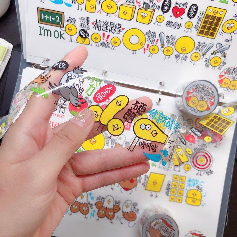 喵魂養雞場PET膠帶/4款 特殊油墨 立體 手帳 防水超薄 離型紙