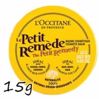 L'OCCITANE(ロクシタン)ハーバルバーム 15g