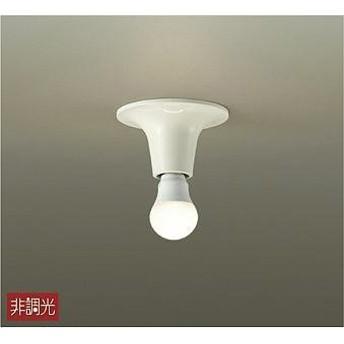 DAIKO LED小型シーリング(ランプ付) DCL38870YE