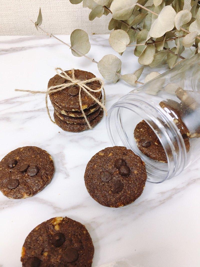 【母親節小點】【手作│烘焙】 MS • 胡桃巧克力豆餅乾