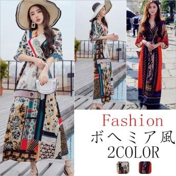 ボヘミア風 ワンピース ロングスカート シフォン インスタ映え 今夏新作 レディースファッション