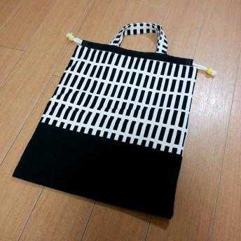 tamako1105 サマオーダー専用ページ 着替え袋 ~ブラックバンブー×イエロー~