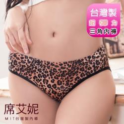 席艾妮SHIANEY  MIT台灣製 彈力中腰印花三角褲