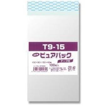 ds-1639423 (業務用セット) NEWピュアパックテープ付 100枚入T-9-15 15cmx9cm 【×10セット】 (ds1639423)