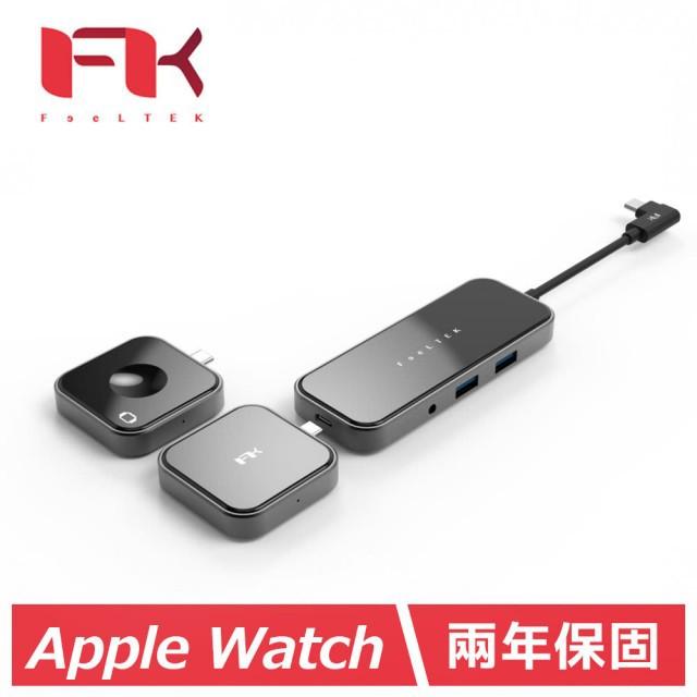 FTK 積木 無線充電影音方塊 8合1 USB-C集線器 HDMI埠4K輸出 OTG