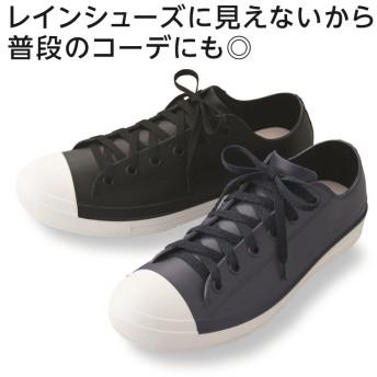 【格安-男性靴】メンズレインシューズ