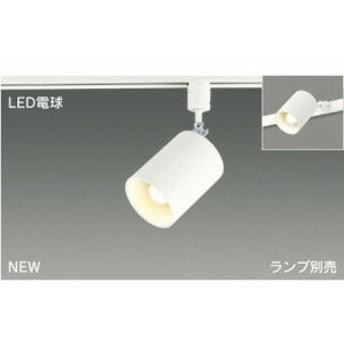 東芝 LEDS88007R LEDスポットライト LEDS88007R