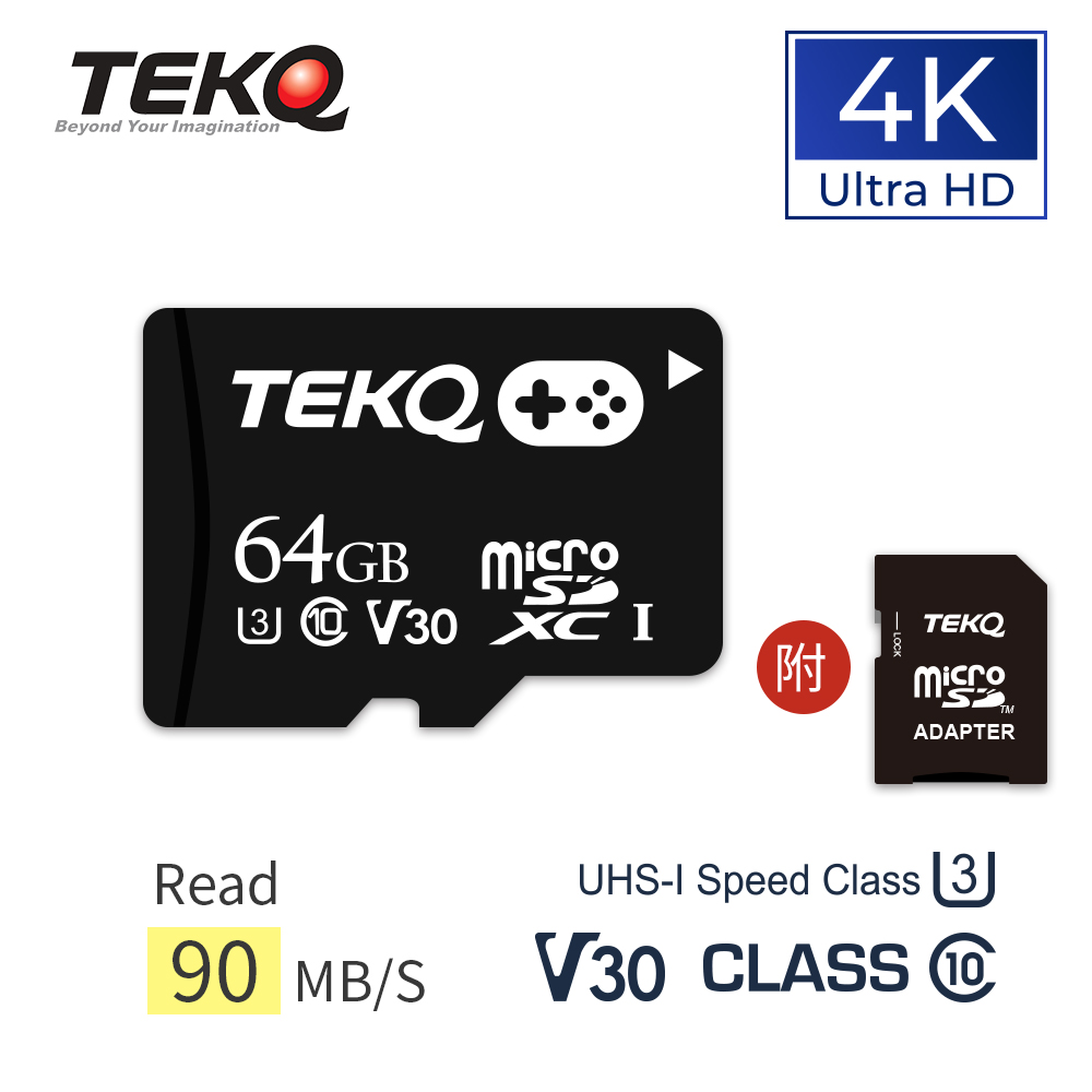 TEKQ microSD UHS-I U3 V30 A1 64G 電玩專用 記憶卡 附轉卡