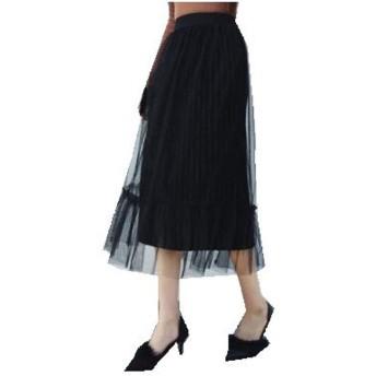 黒 ウエストゴムロング  チュール一層 プリーツスカート