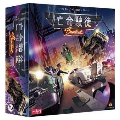 亡命駛徒 Gang Rush Breakout 繁體中文版 台北陽光桌遊商城